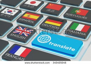 stock-photo-foreign-languages-translation-concept-online-translator-macro-view-of-computer-keyboard-with-340405046